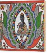 Madhubani 2 Wood Print