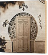 Magic Door Wood Print
