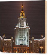 Main Building Of Moscow State University At Winter Evening - 2 Featured 3 Wood Print