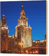 Main Building Of Moscow State University At Winter Evening - 4 Wood Print