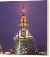 Main Building Of Moscow State University At Winter Evening - Featured 3 Wood Print