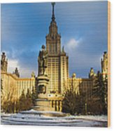 Main Building Of Moscow State University On Sparrow Hills - 2 - Featured 3 Wood Print