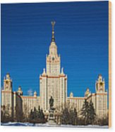 Main Building Of Moscow State University On Sparrow Hills Wood Print