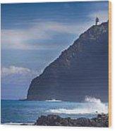 Makapuu Point Lighthouse- Oahu Hawaii Wood Print