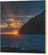 Makapuu Sunrise Wood Print