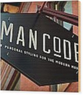 Man Code Wood Print