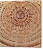 Mandala - Jain Temple Ceiling - Amarkantak India Wood Print