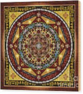 Mandala Oriental Bliss Sp Wood Print