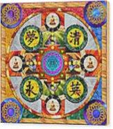 Mandala Wheel Wood Print