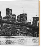 Manhattan 1 Wood Print
