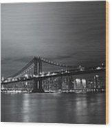 Manhattan Bridge - New York City Wood Print