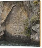 Maori Rock Carving Wood Print