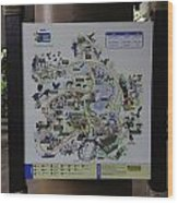 Map Of The Jurong Bird Park Along With A Tourist Wood Print
