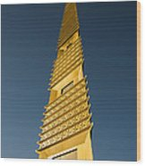 Marin County Civic Center Tower Wood Print