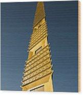 Marin County Civic Center Tower Wood Print by David Bearden