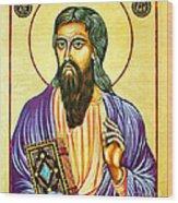 Mark The Evangelist Icon Wood Print