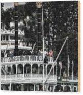 Mark Twain Riverboat Frontierland Disneyland Vertical Sc Wood Print