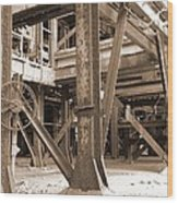 Market St. Power Plant #2 Wood Print
