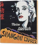 Marlene Dietrich Art Deco French Poster Shanghai Express 1932-2012 Wood Print