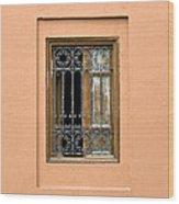 Marrakech Window Wood Print