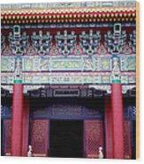 Martyrs' Shrine In Taipei Wood Print