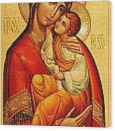 Mary The God Bearer Wood Print by Philip Ralley