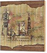 Masjid E Nabwi Sketch Wood Print