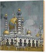 Masjid Ubudiah Wood Print