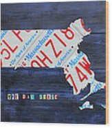 Massachusetts License Plate Map Wood Print