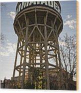 Matadero Water Tank Wood Print