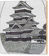 Matsumoto Castle Wood Print by Frederic Kohli