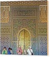 Mausoleum Of Mohammad V V Wood Print