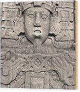 Maya Copan Wood Print