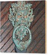 Medieval Door Knocker - Hammond Castle Wood Print