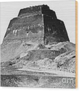 Meidum Pyramid, 1879 Wood Print by Science Source