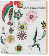 Mele Kalikimaka Wood Print