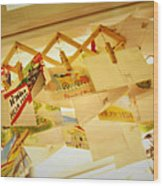 Memory Of Cicada Wood Print