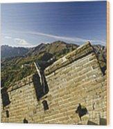 Merlon View At The Great Wall 1046 Wood Print