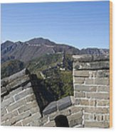 Merlon View From The Great Wall 726 Wood Print