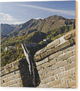 Merlon View Of The Great Wall 1037 Wood Print