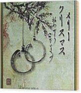Merry Christmas Japanese Calligraphy Greeting Card Wood Print