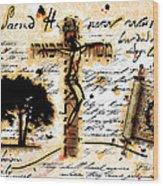 Messiah Wood Print