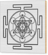 Metatron's Cube - Black Wood Print