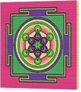 Metatron's Cube Mandala Wood Print