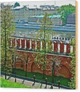 Military Parade Practice Inside Kremlin Walls In Moscow-russia Wood Print