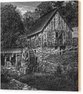 Mill - The Mill Wood Print