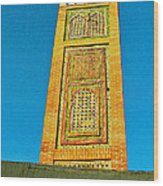 Minaret For Call To Prayer In Tangiers-morocco Wood Print