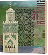Minaret Of Hassan 2 Mosque Wood Print