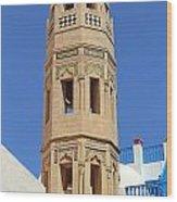 Minaret Wood Print