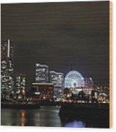 Minato-mirai Wood Print